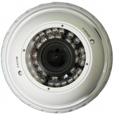Антивандальная камера SC-D102V IR