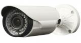 Уличная антивандальная AHD видеокамера SC-H131V IR